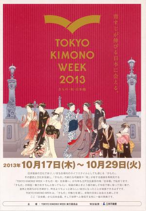 TOKYO KIMONO WEEK