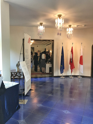 ウィーン・プロダクツ展2017 オーストリア大使館