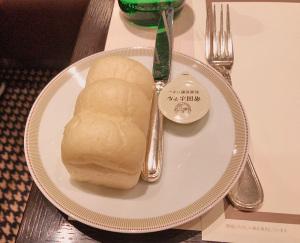 帝国ホテル「パークサイド ダイナー」